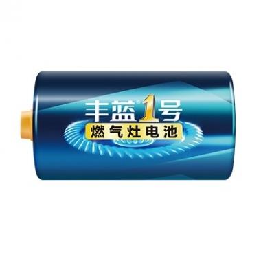 1号电池多少钱一个,南孚丰蓝一号燃气灶电池价格下调全面上市!