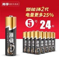 南孚聚能环2代碱性电池,5号原装aa电池玩具车用了还能用电量更多25%!