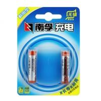 南孚7号镍氢充电AAA电池耐用型,1.2v电子产品用lr03玩具车电池循环使用!