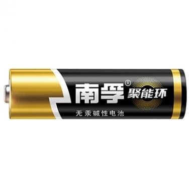 五号南孚电池电量足用得久 36粒装南孚碱性电池厂家批发价lr6独具三大核心优势