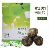 四季优美随便果佑惑糖渍青梅 suibianguo酵素青梅 150g*盒