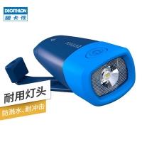 迪卡侬手摇发电手电筒 迷你便携户外家用手摇可充电二用LED电筒FOR3