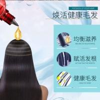 章光101毛囊滋养液 120ml激活毛囊深层滋养护理头皮强健发质