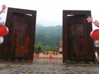 忠县《烽烟三国》大型山水实景演出门票 成人票忠义文化代表作