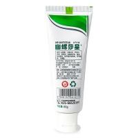 口气重怎么解决小窍门 正品幽螺莎星hp牙膏去除口气护理口腔