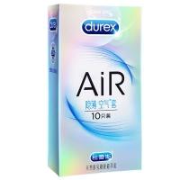 杜蕾斯air空气套 空气薄避孕套至薄幻隐全面贴合男用套套