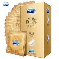 DUREX杜蕾斯超薄避孕套 隐薄如隐润滑安全套让爱更加贴合12只装