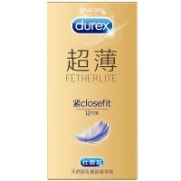 durex杜蕾斯超薄装小号紧型避孕套 49mm新款男用安全保险套
