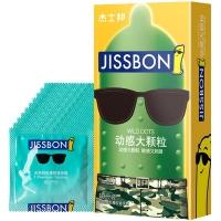 杰士邦动感大颗粒安全套 敏感又刺激超薄避孕套夫妻情趣用品