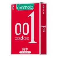 冈本001超薄避孕套日本进口Okamoto冈本0.01mm极薄抗过敏安全套