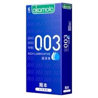 冈本003超润滑避孕套日本进口0.03系列超薄套套夫妻生活用品