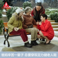 足力健羊毛鞋3.0 中老年人秋冬保暖加绒棉鞋男女款软底健步鞋
