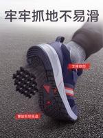 张凯丽足力健安全鞋2.0 春秋季轻便缓震中老年运动旅游鞋一男女款