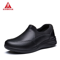 老年足力健轻雅鞋1.0 春秋男女款软皮软面软底舒适轻便休闲鞋