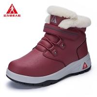 老人鞋足力健 新款澳洲厚实羊毛鞋冬季保暖雪地靴子加绒棉鞋