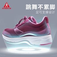 老人足力健广舞鞋D19202 新品中老年妇女大妈广场舞蹈鞋葡萄紫