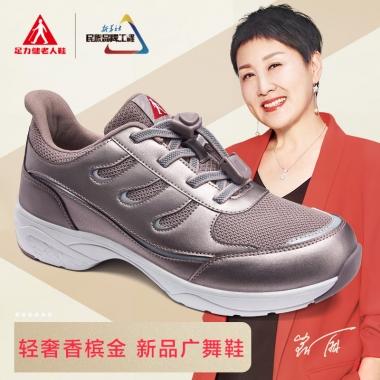 足力健老人鞋  新款广舞鞋中老年女性广场舞蹈锻炼时尚休闲鞋