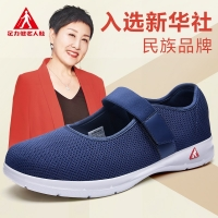 足力健女鞋2019新款一字扣妈妈鞋软底舒适平底布鞋老年奶奶鞋