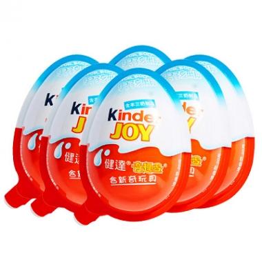 费列罗健达奇趣蛋男孩版6只 儿童礼物曲奇蛋 款式随机
