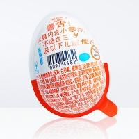 费列罗健达奇趣蛋女孩版6只 儿童礼物玩具蛋 款式随机