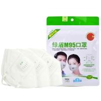 绿盾M95口罩 抗菌防霾无纺布口罩
