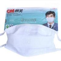 朝美2002型口罩 N95级滤材防尘更滤菌FFP2、KN90标准独立包装
