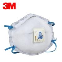 3M活性炭口罩 带呼吸阀防异味雾霾 P95过滤级别8577/8576(10只装)