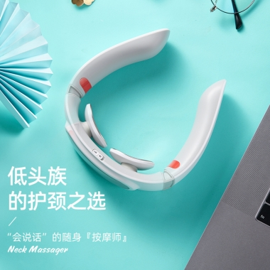 阿斯贝奇颈椎按摩器低头族护颈仪 热敷声控蓝牙连接(高配声控版)