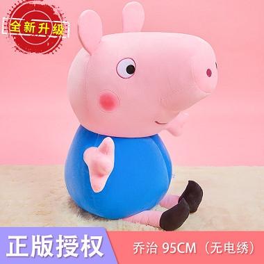 小猪佩奇玩具能听懂的