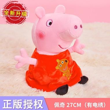 小猪佩奇沙子玩具
