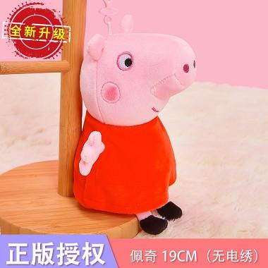 小猪佩奇做美味食玩玩具