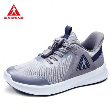 足力健老人鞋中老年休闲运动鞋爸爸妈妈鞋秋季健步鞋