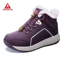 足力健老人鞋爸爸鞋男士冬季加厚保暖软底舒适高帮羊毛棉鞋马丁靴