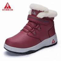足力健老人鞋冬保暖加绒雪地靴男女中老年舒适羊毛鞋