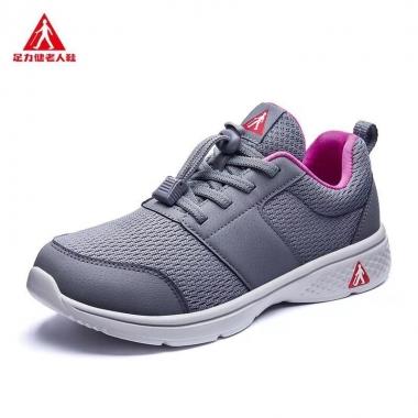 足力健老人鞋女鞋休闲运动健步鞋轻便软弹中老年鞋