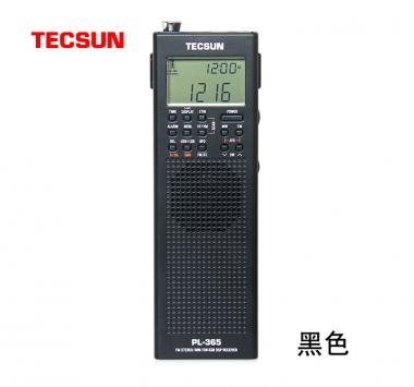 TecSun德生收音机PL-365便携式单边带无线电接收 全波段数字解调